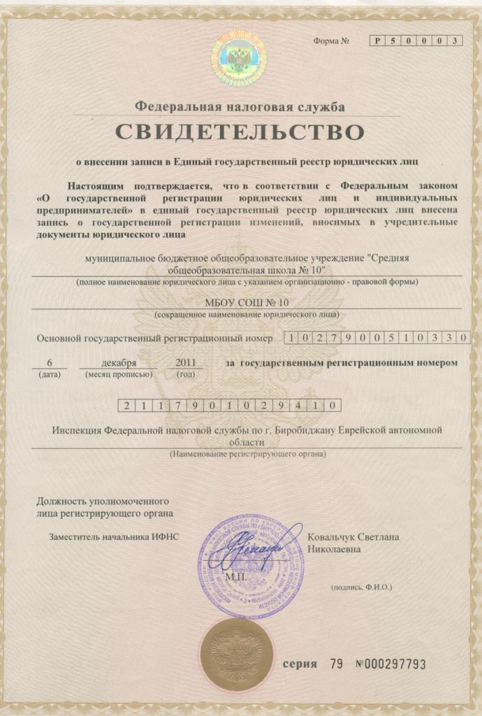 registracia2012